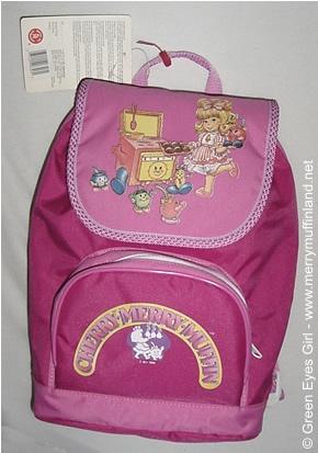 * حقائب مدرسية * Sac4